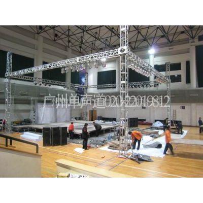 供应广州林和西舞台搭建背景桁架搭建