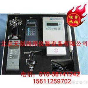 现货供应FY-A便携式数字综合气象仪