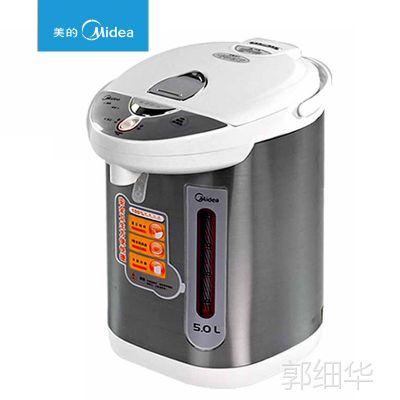 Midea/美的PD105-50G电热水瓶保温电热水壶开水5L家用不锈钢正品