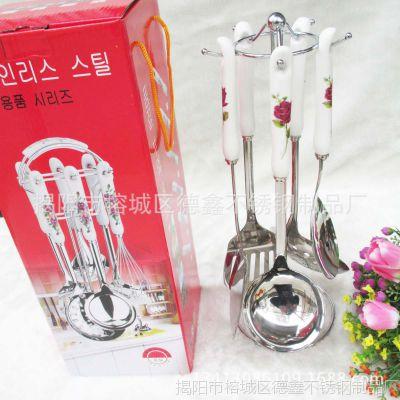 陶瓷柄不锈钢厨具套装 定制多种花色厨具
