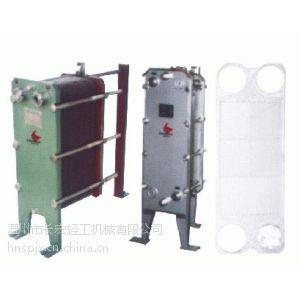 供应河南精品板式换热器