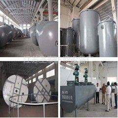 供应钢衬塑反应釜,钢衬塑储罐,防腐设备厂家