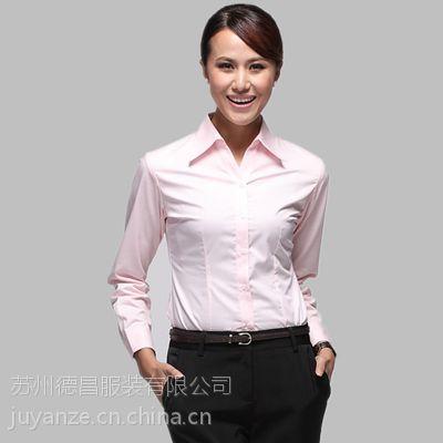 2015秋冬装女款长袖衬衫定做商务职业装衬衣 修身衬衫