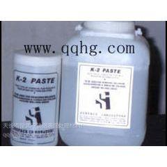 江浙沪波纹管表面处理剂 不锈钢酸洗钝化膏批发零售 优质卖家