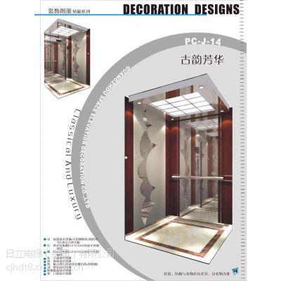 东莞日立电梯,广州日立电梯