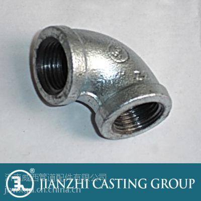 玛钢管件,可锻铸铁件,批发河北建支牌玛钢丝扣管件90度弯头,质优价廉