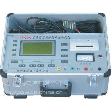 苏威SW-2000变压器有载分接开关特性测试仪