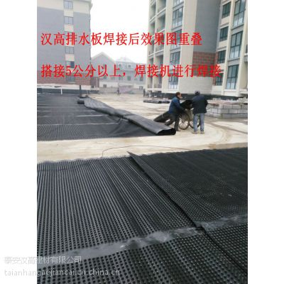 韶关排水板、蓄排水板