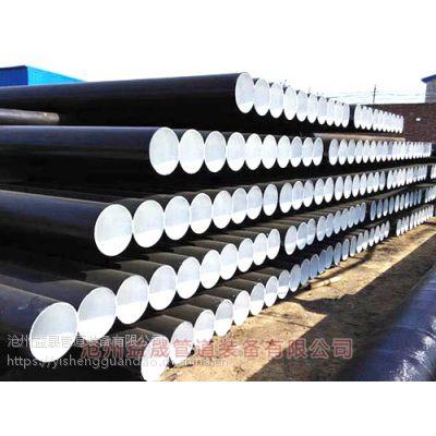 自来水输送用环氧粉末防腐钢管、水泥砂浆衬里防腐钢管