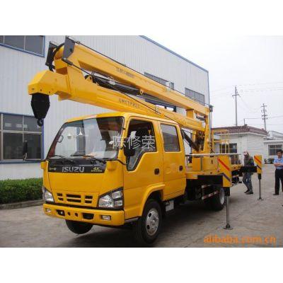 供应【高空作业车生产家】14-18米庆铃高空作业车作业平台升降机。