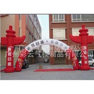 供应(厂家直销)充气普通印刷拱门 充气化妆品广告拱门 充气立柱拱门