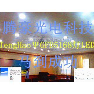 供应GFD5168内场LED灯具※48W㊣LED∑华荣品牌入选⌒新疆宏泰矿业工程
