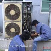 供应杭州宝善空调维修—维修—拆装—清洗—回收一条龙服务