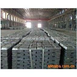 """供应:标准优质高端中标""""HRF恒润发""""AlSi20铝中间合金锭"""