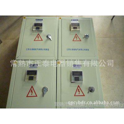 温控箱 孵化温控 小型电炉温控箱 可控数显温度控制箱