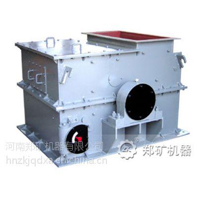 郑矿机器直供PF系列反击式破碎机 节能矿石破碎机厂家