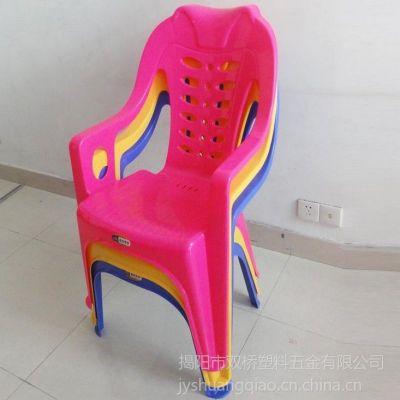 供应优质塑料椅子批发价格