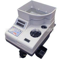 供应直销硬币清分机,清点多国硬币 硬币机 多国货币清点机