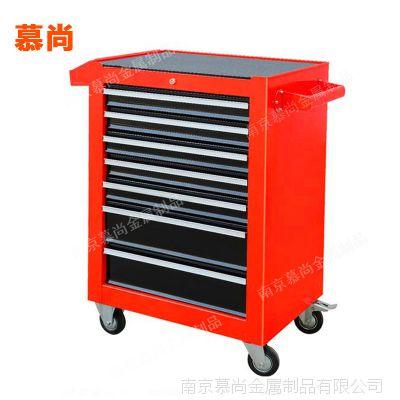 长期批发 各种规格修车工具柜南京上海北京深圳杭州广州福州合肥 移动工具柜慕尚