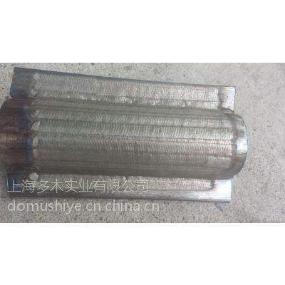 锅炉膜式水冷壁堆焊工艺等离子粉末堆焊机