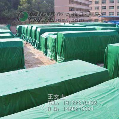 供应防水性的帆布-东莞防水帆布-深圳防水帆布-深圳篷布由东莞通拓帆篷厂提供