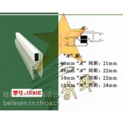 淋浴房塑料配件磁条/浴室门吸条/135度内开门吸条/玻璃门磁碰胶条