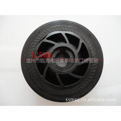 供应红门轮 红门大轮 伸缩门橡胶驱动轮 电动门配件 红门电动门轮