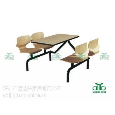 运达来 批发简约风格快餐桌椅 麦当劳板式餐桌 可来图定做生产