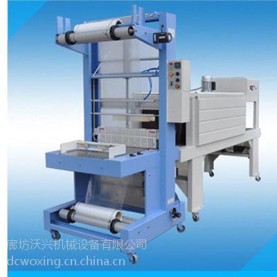 沃兴机械设备生产外包装膜包装机 啤酒包装收缩机 热缩机·
