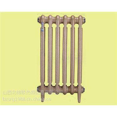 专利铸铁暖气片 铸铁暖气片 北铸散热器
