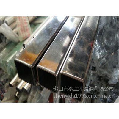 供应镜面不锈钢管|佛山不锈钢方管304/6K不锈钢方管50*50*1.0规格齐全