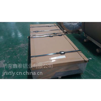 1060铝板 济南鑫泰铝业 低价