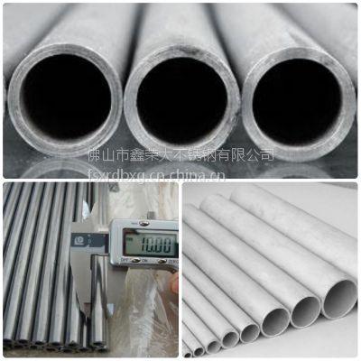 美标304L材质低碳无缝不锈钢管 执行标准ASTM A312
