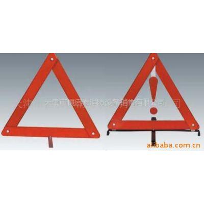 供应三角停车牌,交通警示灯,交通指挥设备