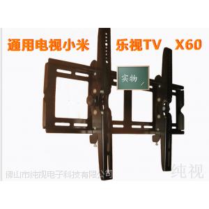 供应厂家批发液晶电视支架 挂架可调角度电视壁架 通用40-62电视机