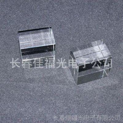 厂家供应六面体镜片加工, 光学镜片,长方体