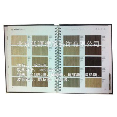 木纹膜 韩国LG木纹贴纸基材PVC波音软片用于酒店商场机场地铁站装饰装修翻新