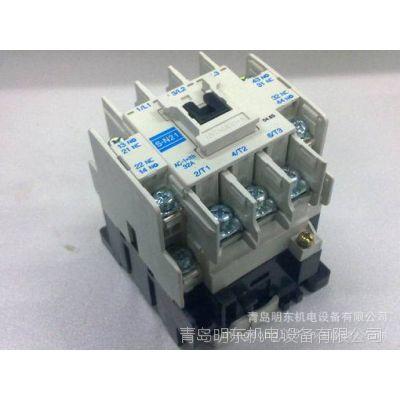 厂家直销三菱接触器:S-N21 S-2N SD-N21 SD-N50 S-3N S-N10