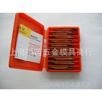 【大量现货供应】上海厂家低价供应正宗上工中心钻 1.6mm