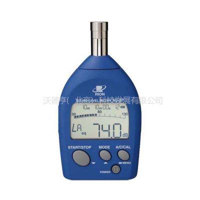 供应日本理音NL-27手掌型声级计-低价促销,一级代理