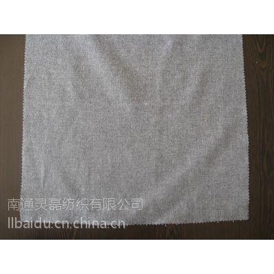 0.5灰白黄棕色【起毛布】南通灵磊纺织