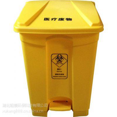 医疗脚踏垃圾桶 60L加厚型医用脚踏式垃圾桶 武汉全新料脚踏污物桶