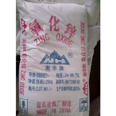 供应电镀高档氧化锌99.7% 别名;锌氧粉