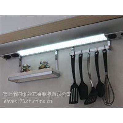 LED感应橱柜灯、广州橱柜灯、枫叶智能(在线咨询)