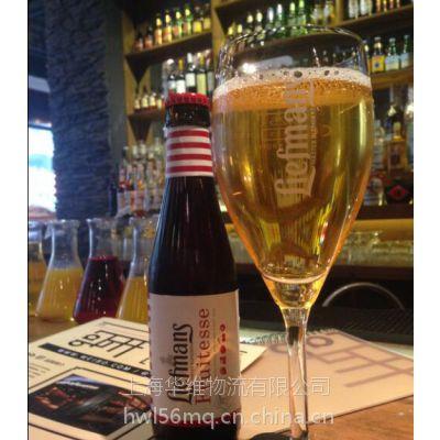 上海代理荷兰啤酒进口报关清关经验丰富物流公司