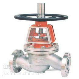 YJ41W-25P不锈钢氧气专用截止阀