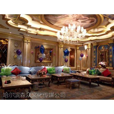 哈尔滨同学聚会/哈尔滨毕业派对/哈尔滨陽光派對