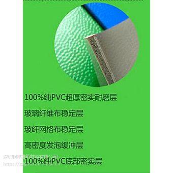 深圳利嘉室外胶地板 排球场专用胶地板 室外防滑塑胶地板生产厂家
