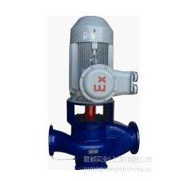 供应高品质IH标准不锈钢化工泵