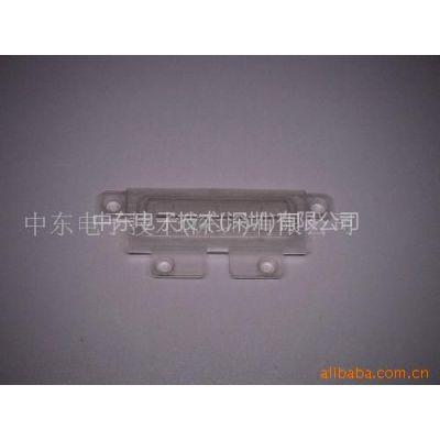 供应 445-0645050 金融专用设备读卡器外罩
